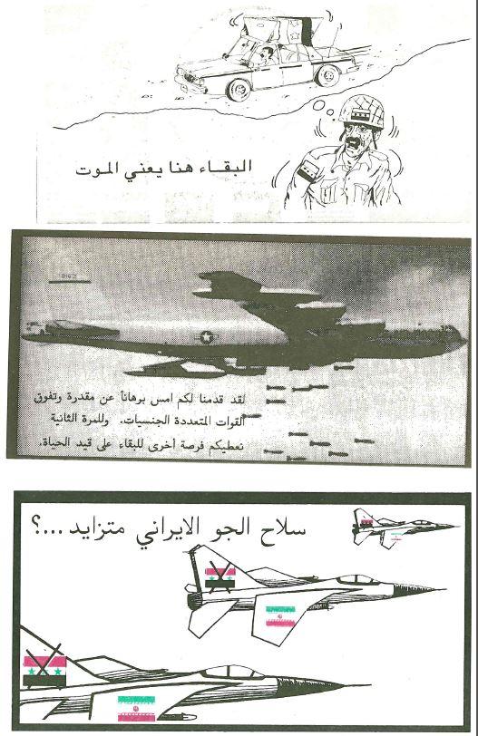 Tracts allies 1ere Guerre du Golfe Irak-410