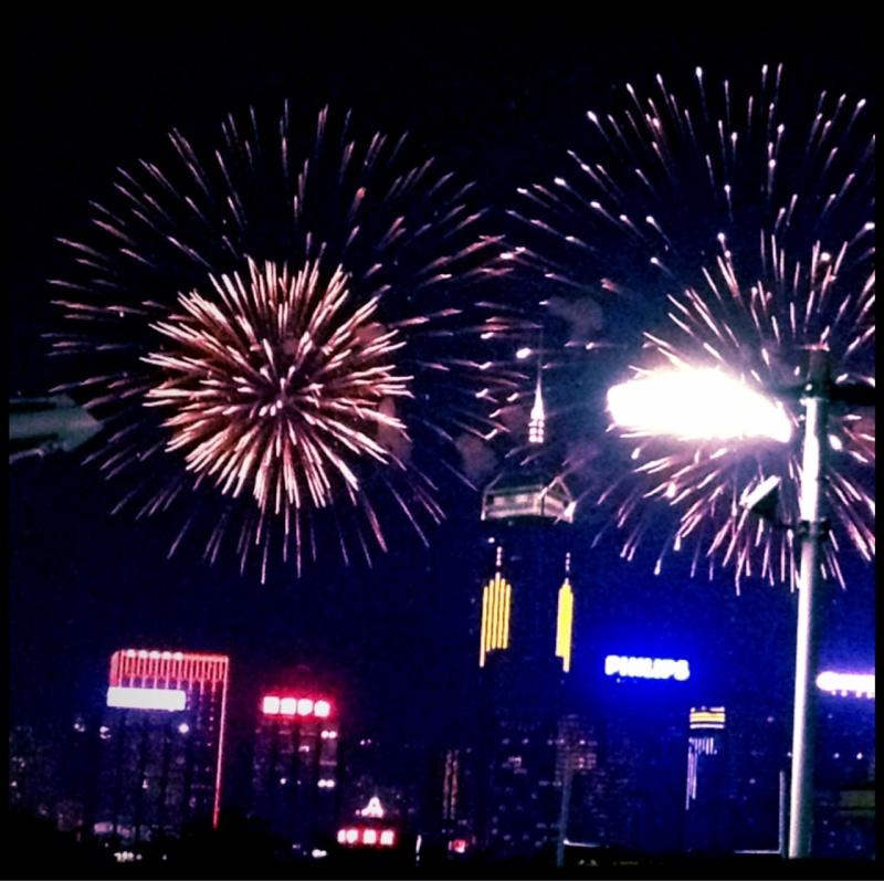 De Taïwan a Hong-Gong Photo115