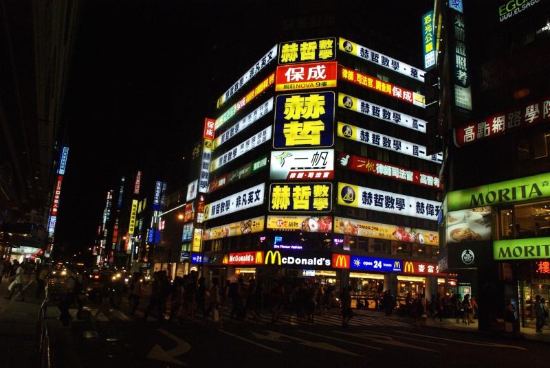 Taîwan 2012 Taipei10