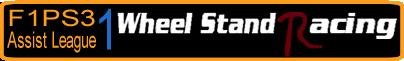 F1PS3 - ASSIST League One - WheelStandRacing