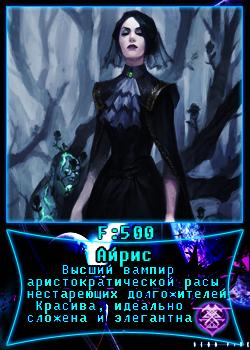 DD -  Rudekay Ieai10