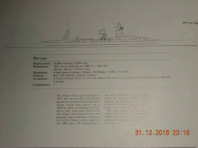 Le Mystère de la classe Kazekuru 01010