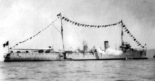 Marine du Perou  Almira11