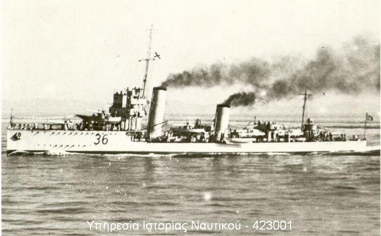 Marine grecque  Ierax_12