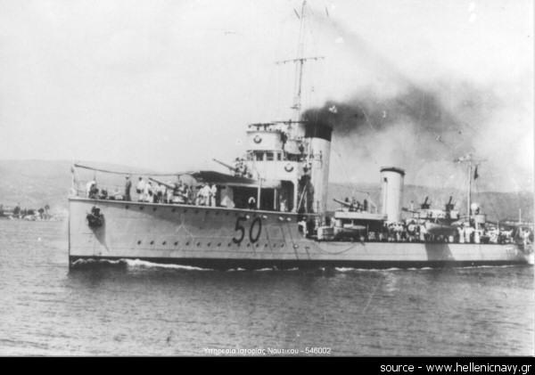 Marine grecque  Leon_611