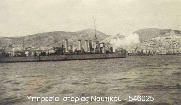 Marine grecque  Leonsh11