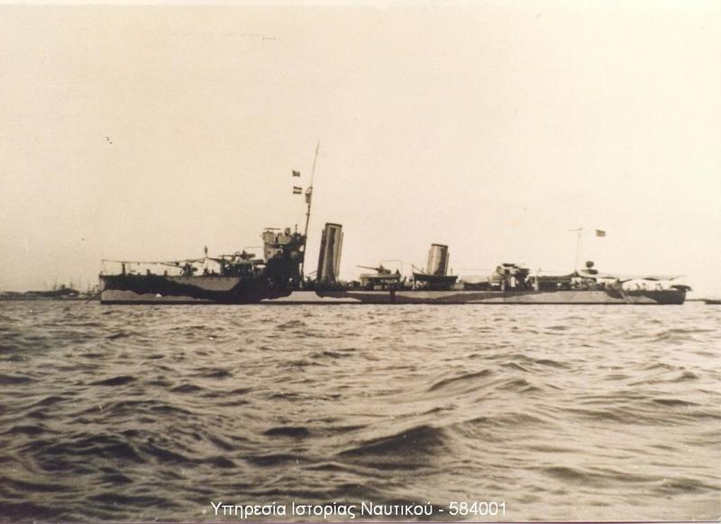 Marine grecque  Panthi11