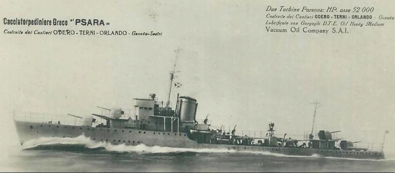 Marine grecque  Psara_10