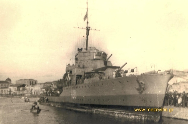 Marine grecque  Spetsa10