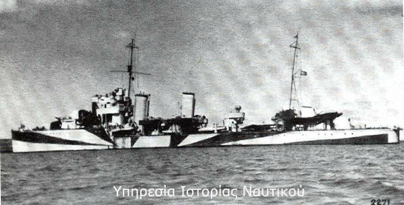 Marine grecque  Vasile12