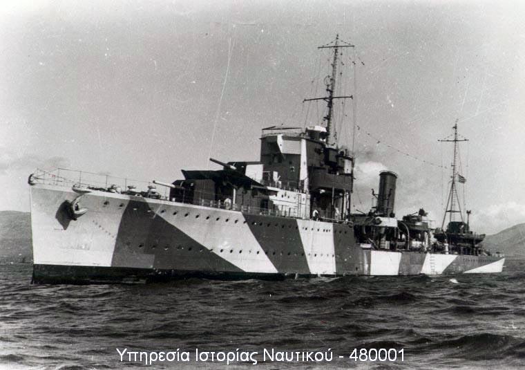 Marine grecque  Vasili10