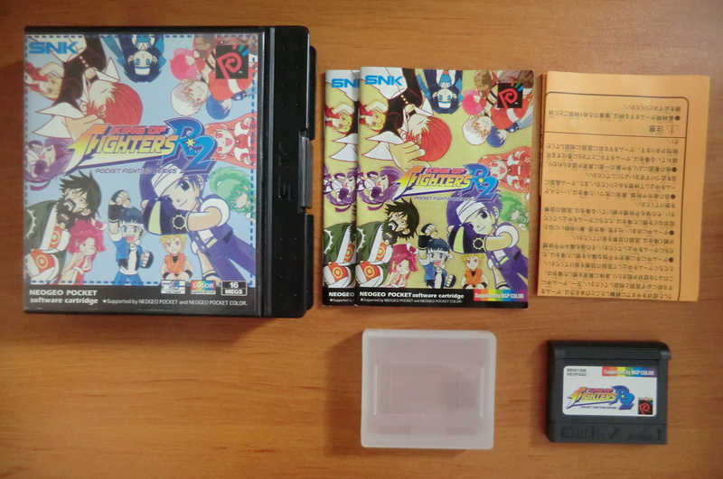 Tantale Collection - En ce moment : La DS en folie ! - Page 2 Ngpc_p10