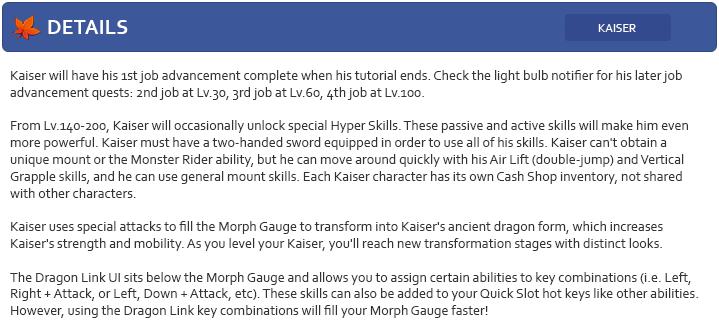 Nova : Kaiser : 카이저 Detail14