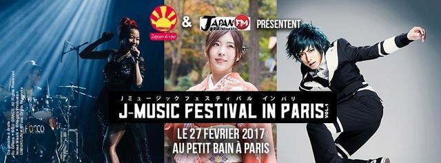 [Concert] J-music Festival in Paris Vol.1. - Paris - 27 février 2017 C3kla310