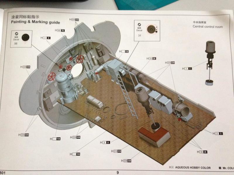 U-Boat 1/48 Trumpeter 7310