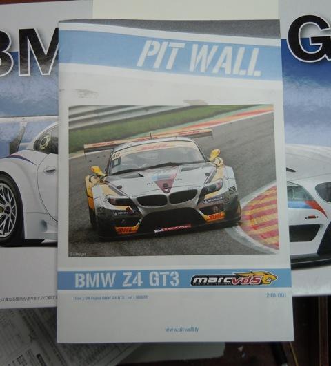 BMW GT Z4 Marc VDS Dscn5013