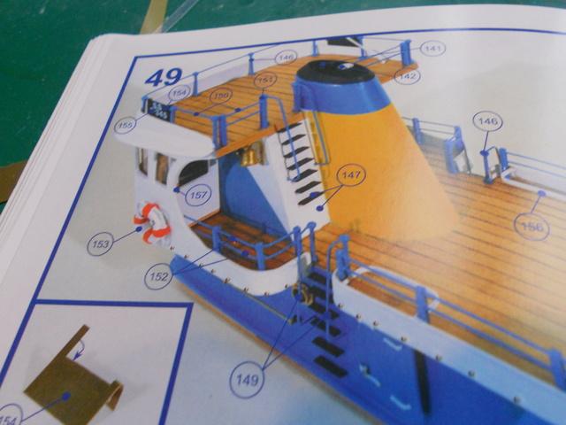 My Next Project - Marina II - Page 2 Dscn0426