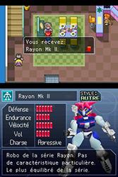 Custom Robo Arena (Test DS) Curods16