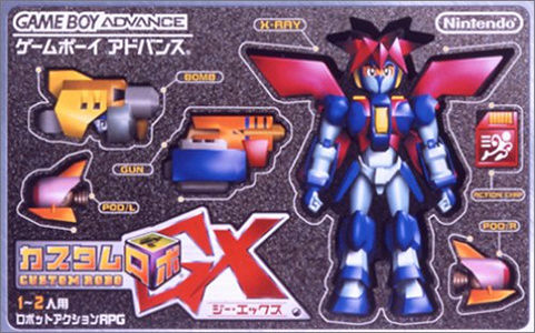 Custom Robo Arena (Test DS) Custom11
