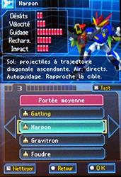 Custom Robo Arena (Test DS) Sam_0112