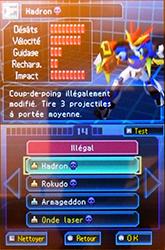 Custom Robo Arena (Test DS) Sam_0214
