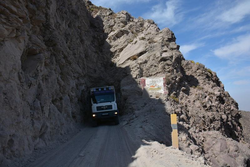 Pérou 4 Dsc_2712