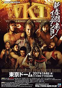 NJPW WrestleKingdom 11 du 4/01/2017 Wrestl10