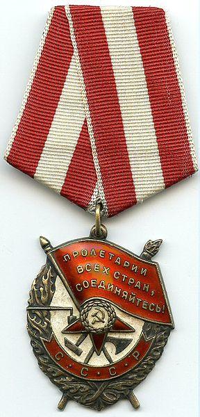 décorations soviétiques de la WW2 288px-10