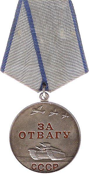 décorations soviétiques de la WW2 305px-10