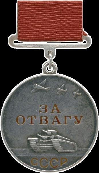 décorations soviétiques de la WW2 346px-10