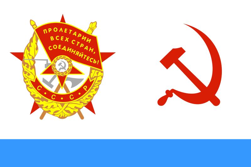 décorations soviétiques de la WW2 800px-10