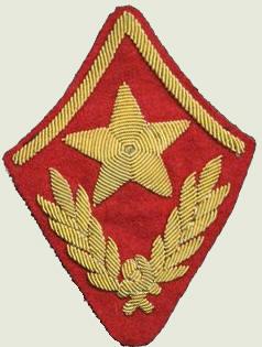Insignes de grade soviétiques Rkka4033