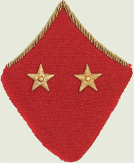 Insignes de grade soviétiques Rkka4111