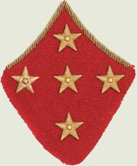 Insignes de grade soviétiques Rkka4114