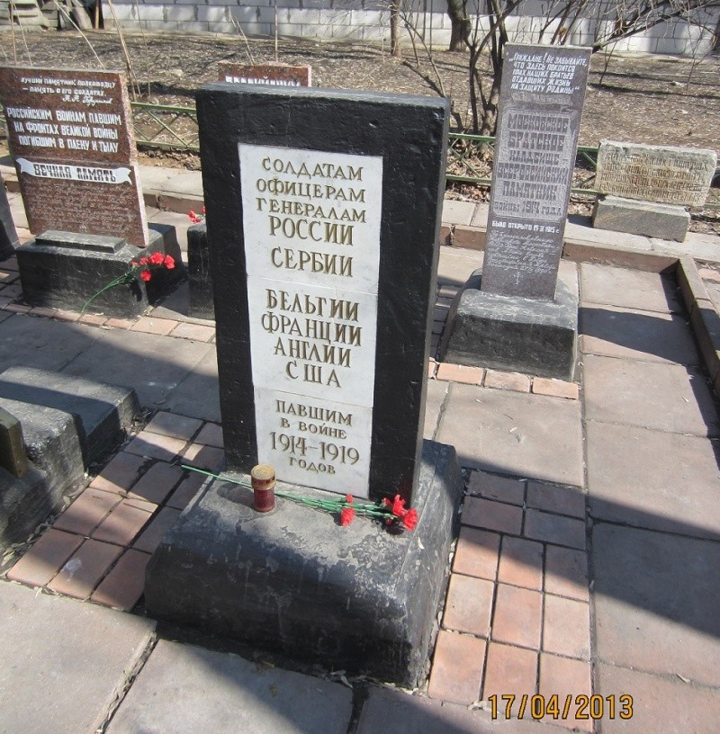 Какие памятники, посвящённые первой мировой войне, были созданы в России? Ddzddd10