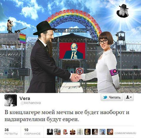 Сергей Карякин Concen11