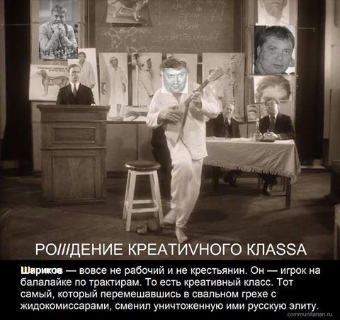 Сергей Карякин Image041
