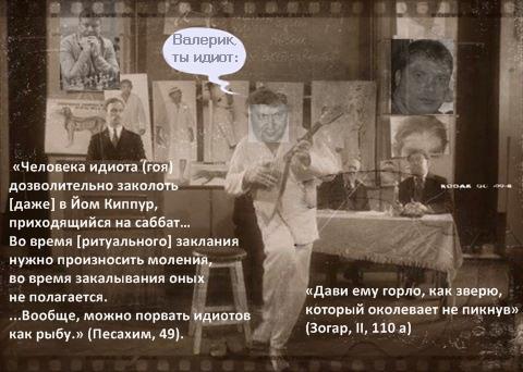 Сергей Карякин Shirok11