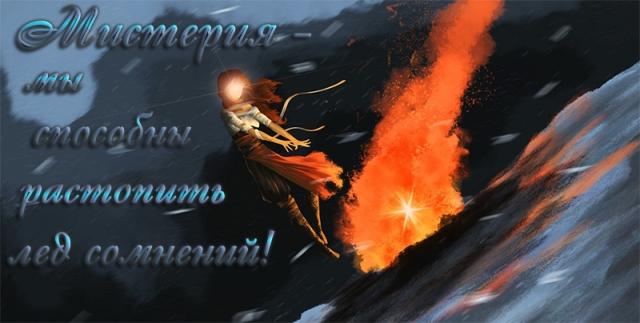 Зимняя реклама Ivivjp10