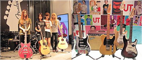 UNIQLO × Fender Launch O0560010