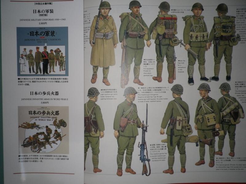 uniformes japonais Imgp3724
