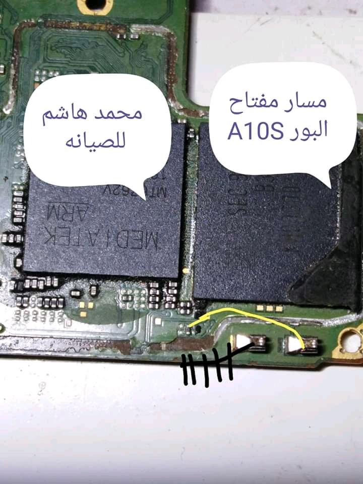 Samsung A10s power key ways  Fb_img13