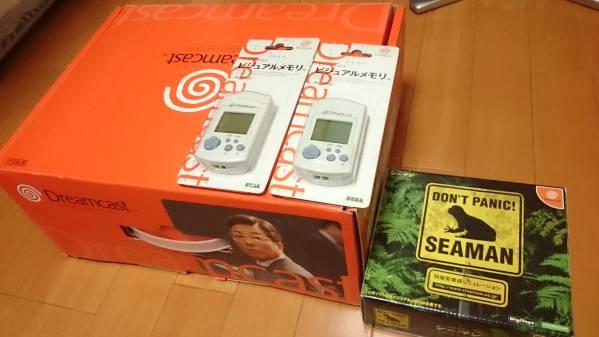 [VDS] Dreamcast jap 100% complète en boite + 2 VMU [baisse de prix] Hajime10