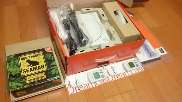 [VDS] Dreamcast jap 100% complète en boite + 2 VMU [baisse de prix] Hajime11