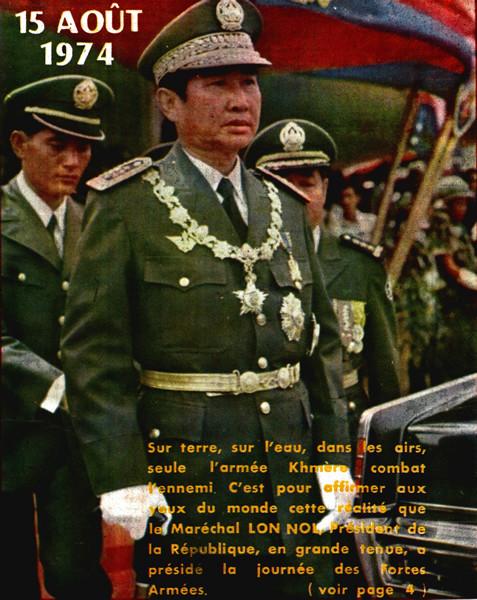 uniformes cambodgiens  - Page 2 Cm03_o10