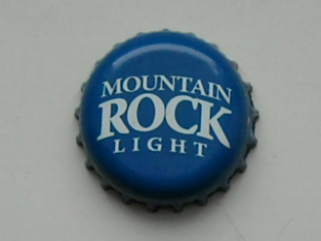 Mountain Rock light Rscn4239
