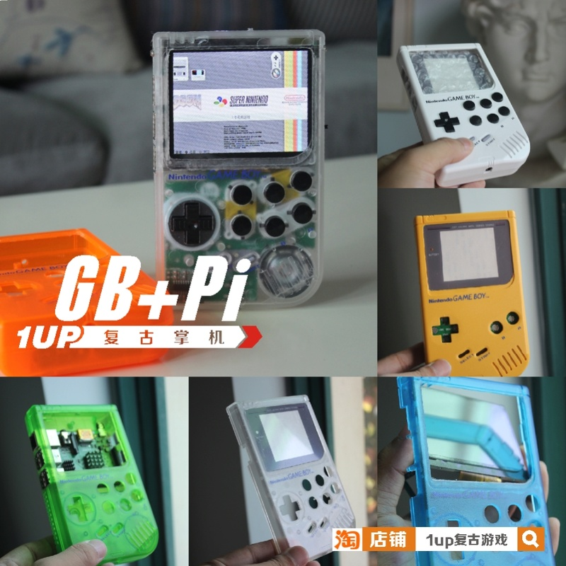 GameBoy Sous Raspberry- Kit en test  1upoie63
