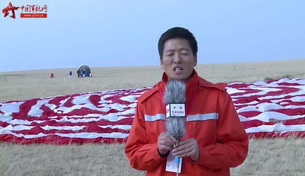 [Chine] Suivi de la mission Shenzhou-11 - Tiangong 2 - Page 5 Milit135