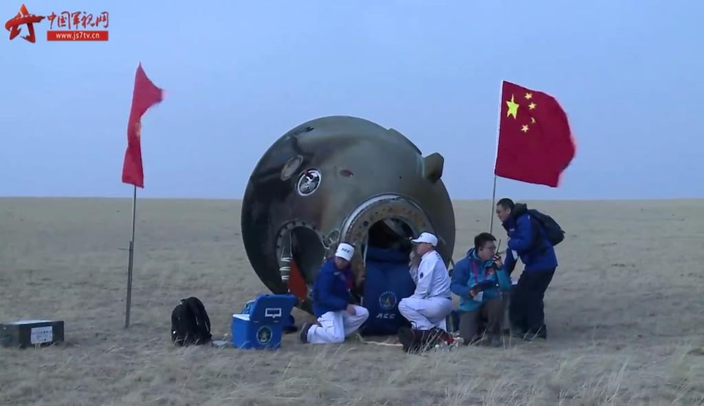 [Chine] Suivi de la mission Shenzhou-11 - Tiangong 2 - Page 5 Milit137