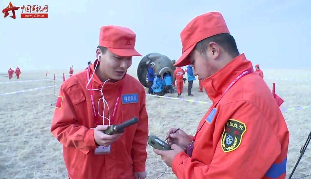 [Chine] Suivi de la mission Shenzhou-11 - Tiangong 2 - Page 5 Milit139